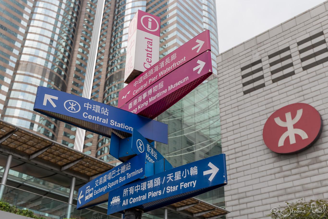 Panneaux HK