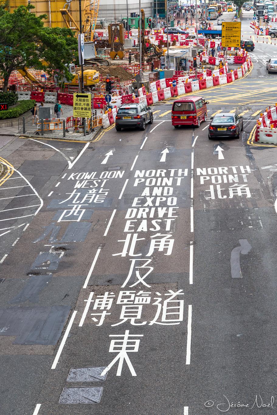 Rue HK